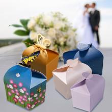 Кутийки със сърце / пеперуда