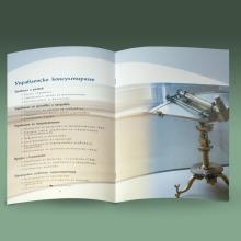 Бизнес каталог Делойт и Туш