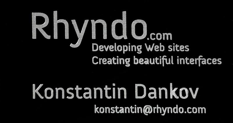 Визитка Риндо (Rhyndo.com)