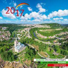 Календар България през погледа на птиците 2017–корица