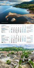 Календар България през погледа на птиците 2017–разтвор
